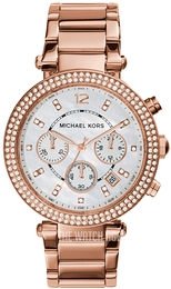 Michael Kors Parker White/Rose gold colored steel Ø39 mm MK5491